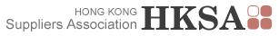 Hong Kong Suppliers Association